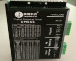 Driver DM556 chính hãng Leadshine(50V-5.6A/phase)