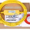 CS1W-CIF31 FOR OMRON PLC USING COM9