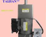 AC Motor 400W + Bộ điều khiển tốc độ