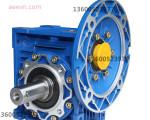 GEARBOX/HỘP SỐ ĐỘNG CƠ NMRV50 TAIWAN  SIZE 25-150