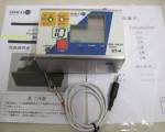 Work surface tester ST-4 SIMCO