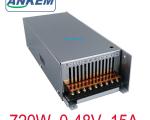 Nguồn xung 48V-15A-720W