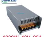 Nguồn xung 48V-21A-1000W