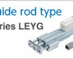 Electric Actuator/Guide Rod Type, Motor Top Mounting Type LEYG