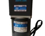 Động cơ ZD MOTOR 24V-200W