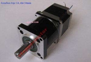 motor57-geared