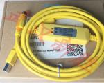 Cáp lập trình PLC/Màn hình LS (USB-XGB)