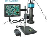 Industrial camera siêu nét, HD camera nguyên bộ full phụ kiện